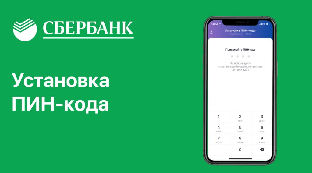 интербанк хоум кредит личный кабинет кредит на недвижимость в беларуси калькулятор
