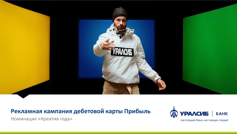 Реклама райффайзенбанк кэшбэк на все скачать