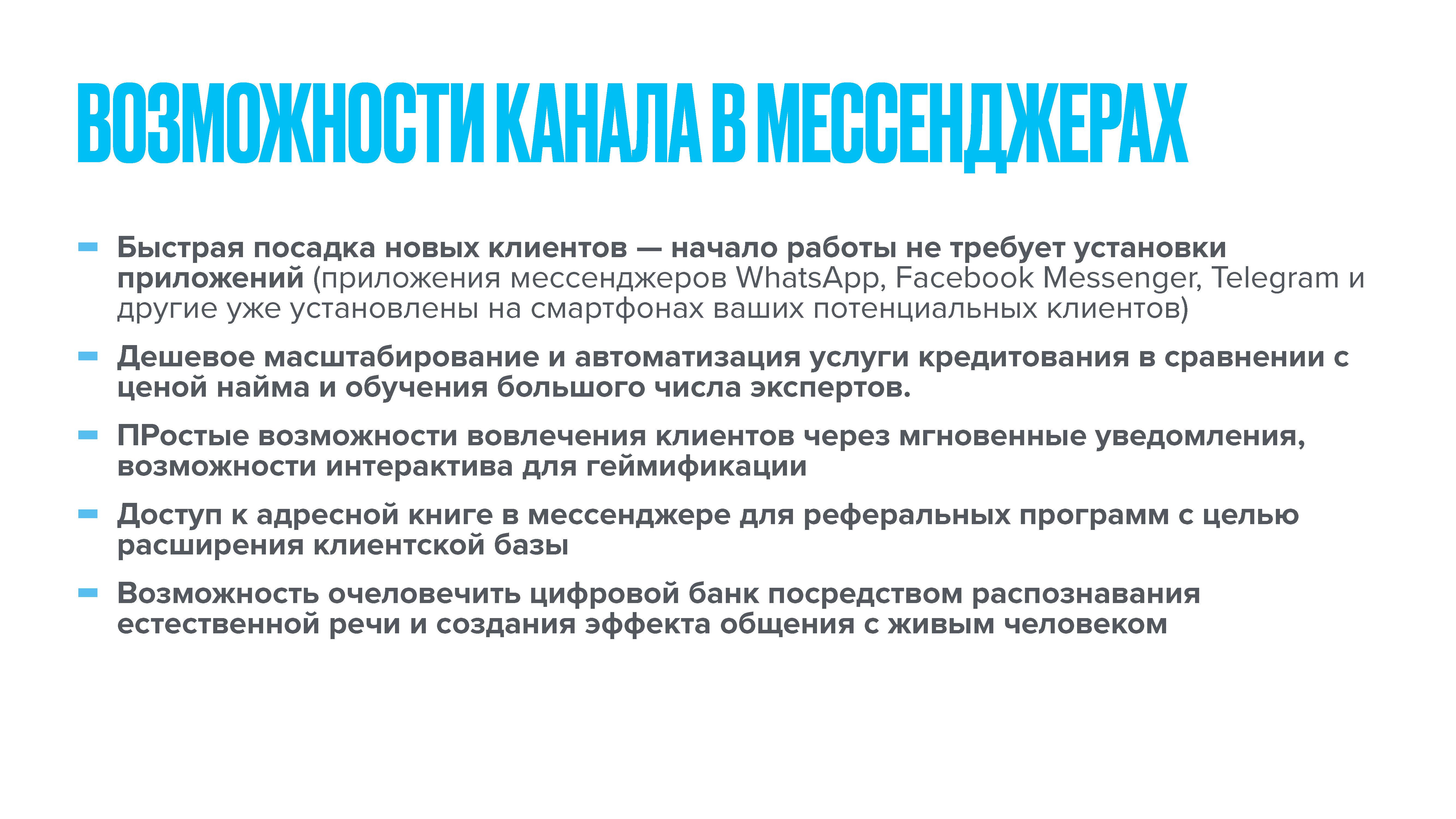 sabansky_Page_5