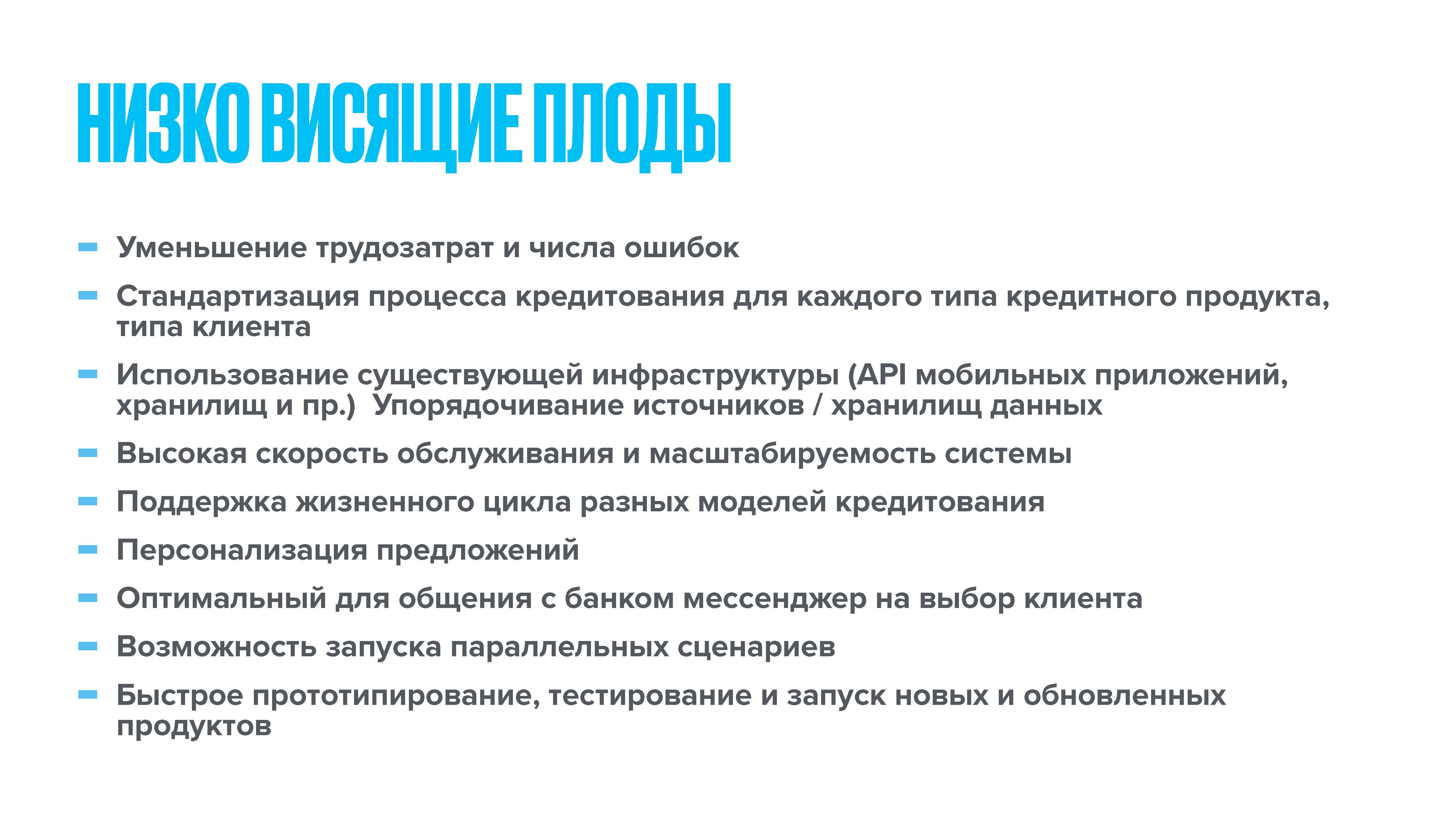 sabansky_Page_6