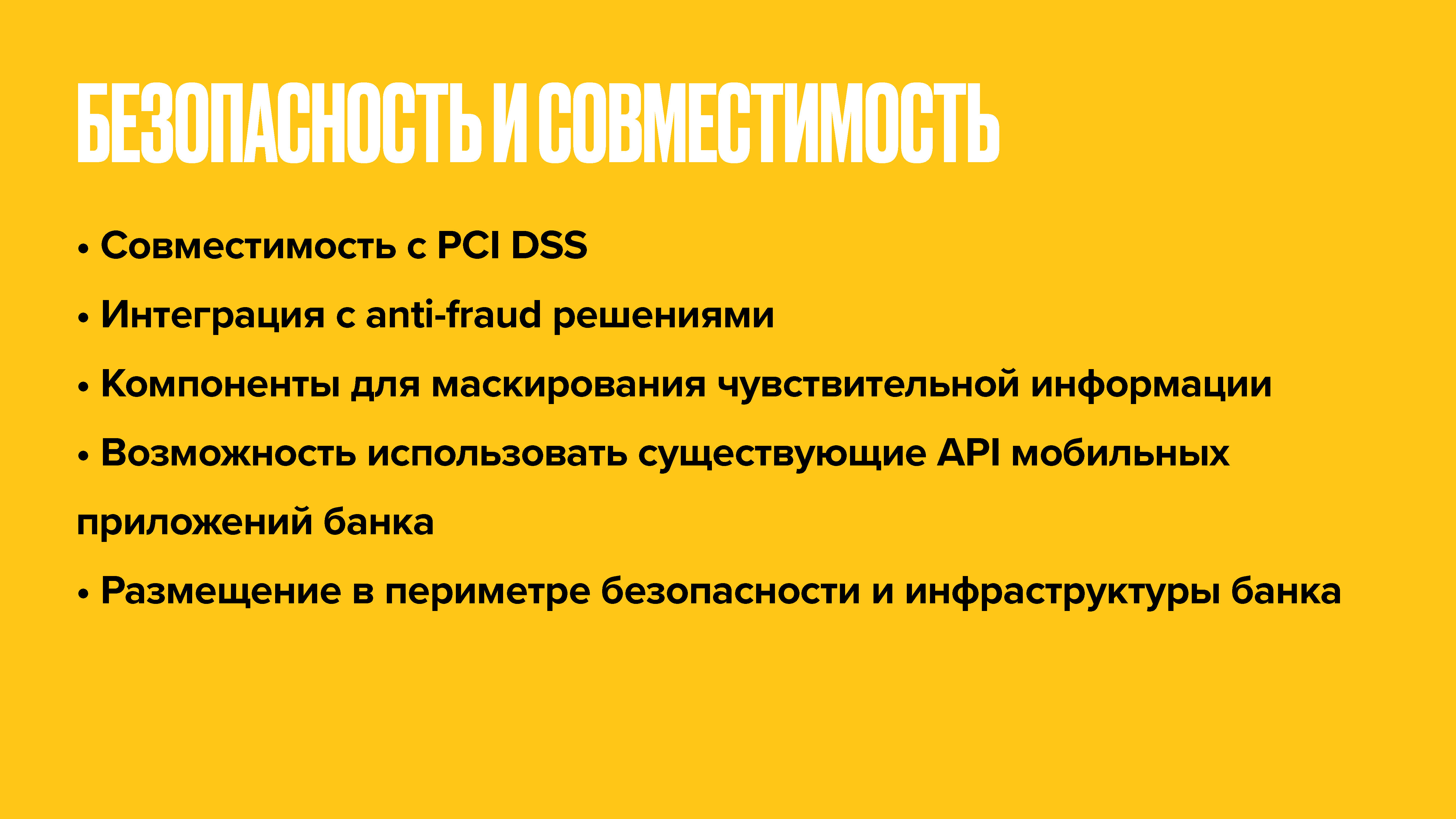 sabansky_Page_7
