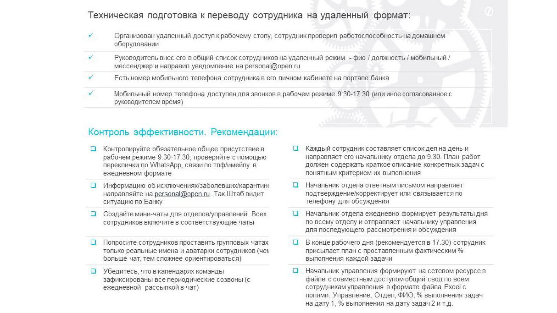salikhova_Page_03