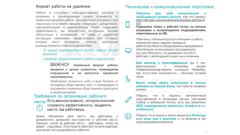 salikhova_Page_04