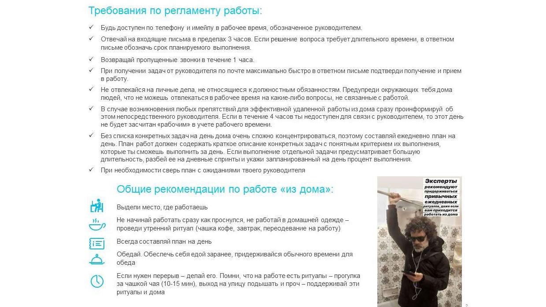 salikhova_Page_05