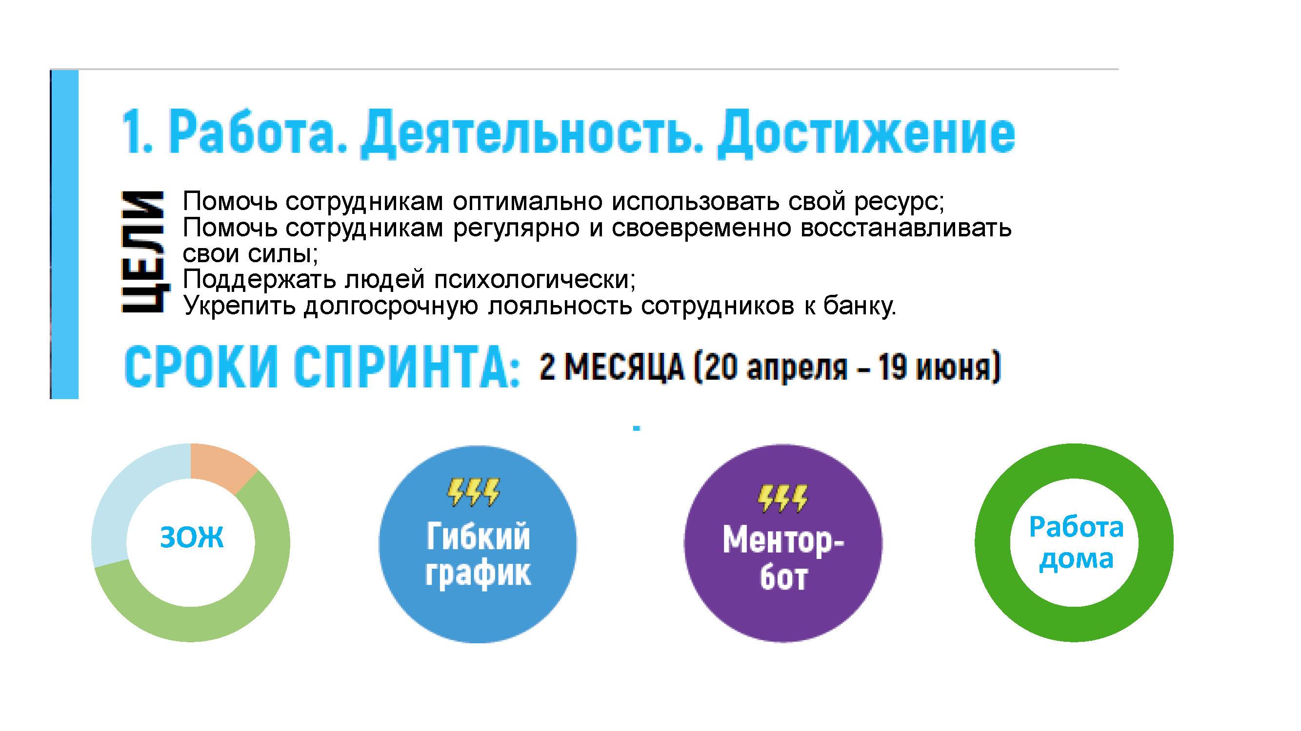 salikhova_Page_09