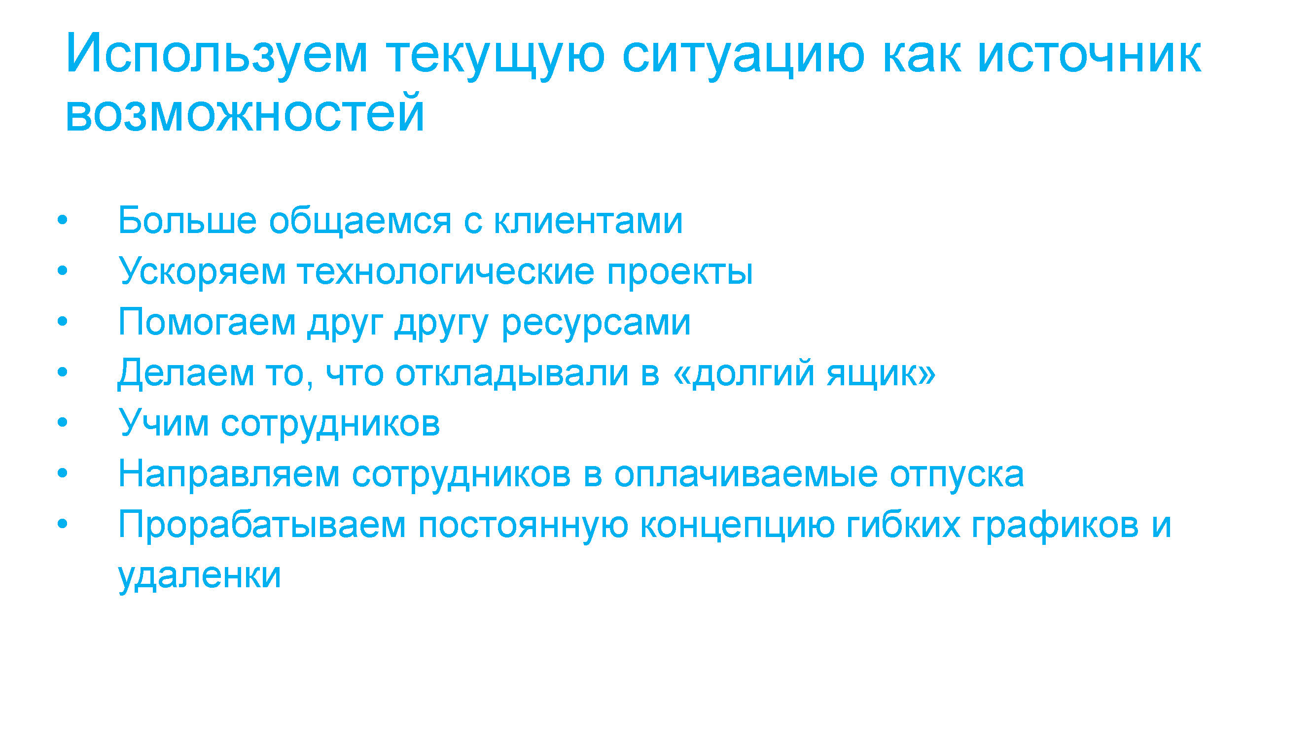 salikhova_Page_10