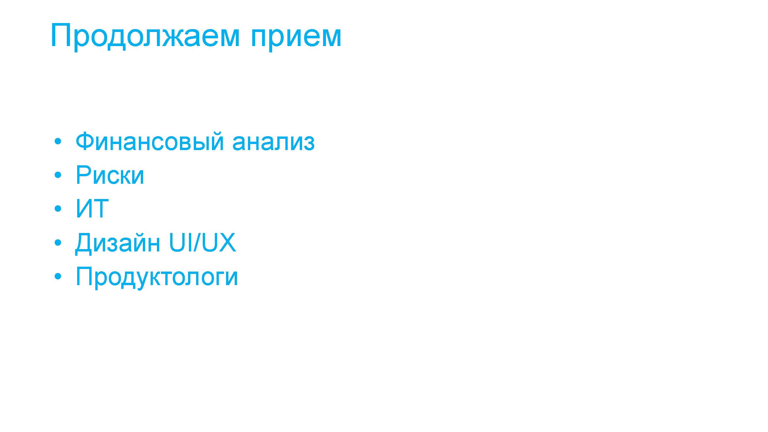 salikhova_Page_11