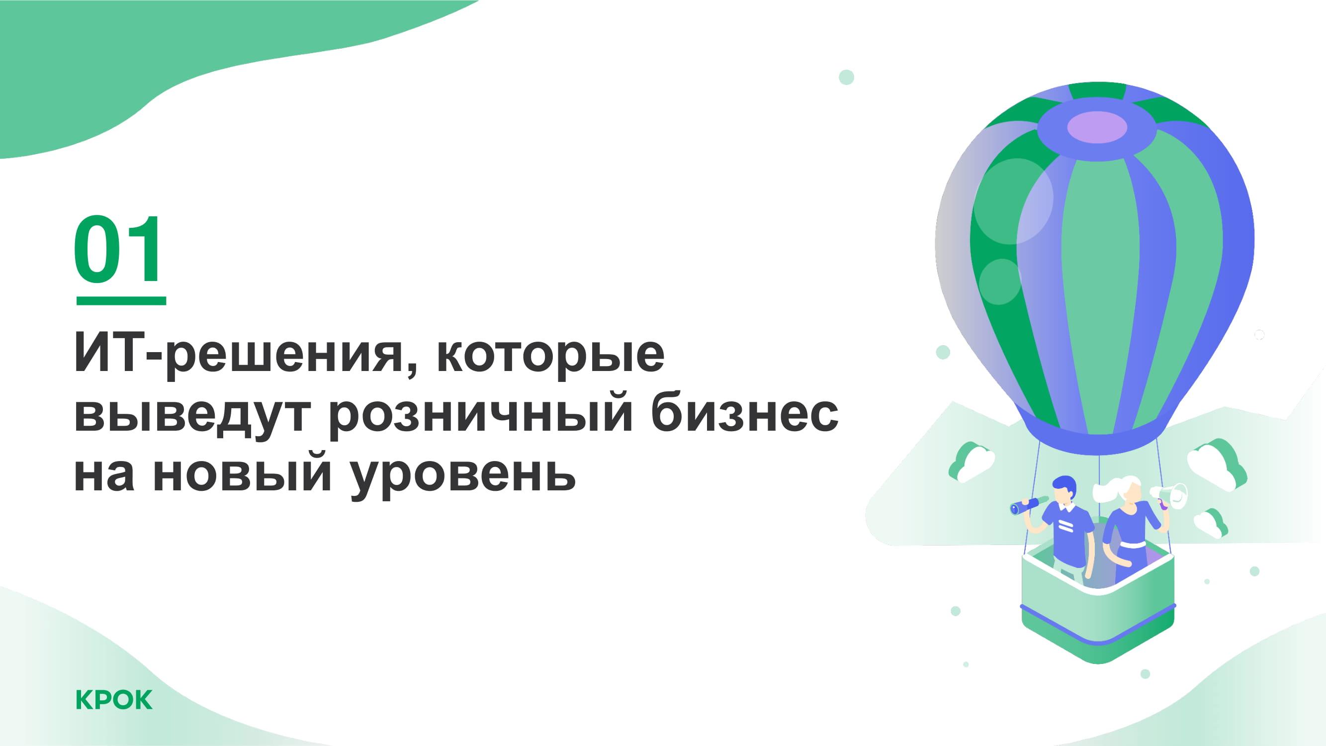 RETAIL-FINANCE-AWARDS-2020_Лучший-розничный-банк-1-03