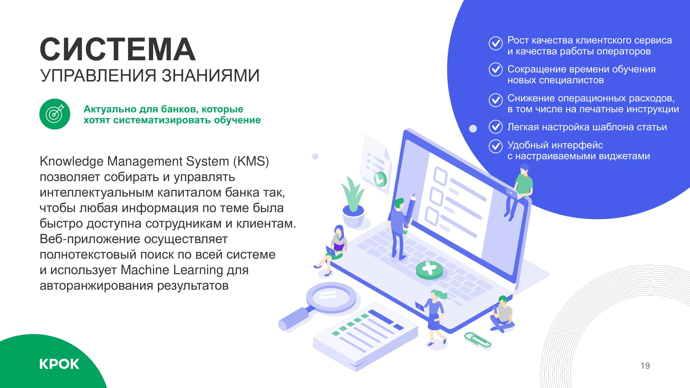 RETAIL-FINANCE-AWARDS-2020_Лучший-розничный-банк-1-19
