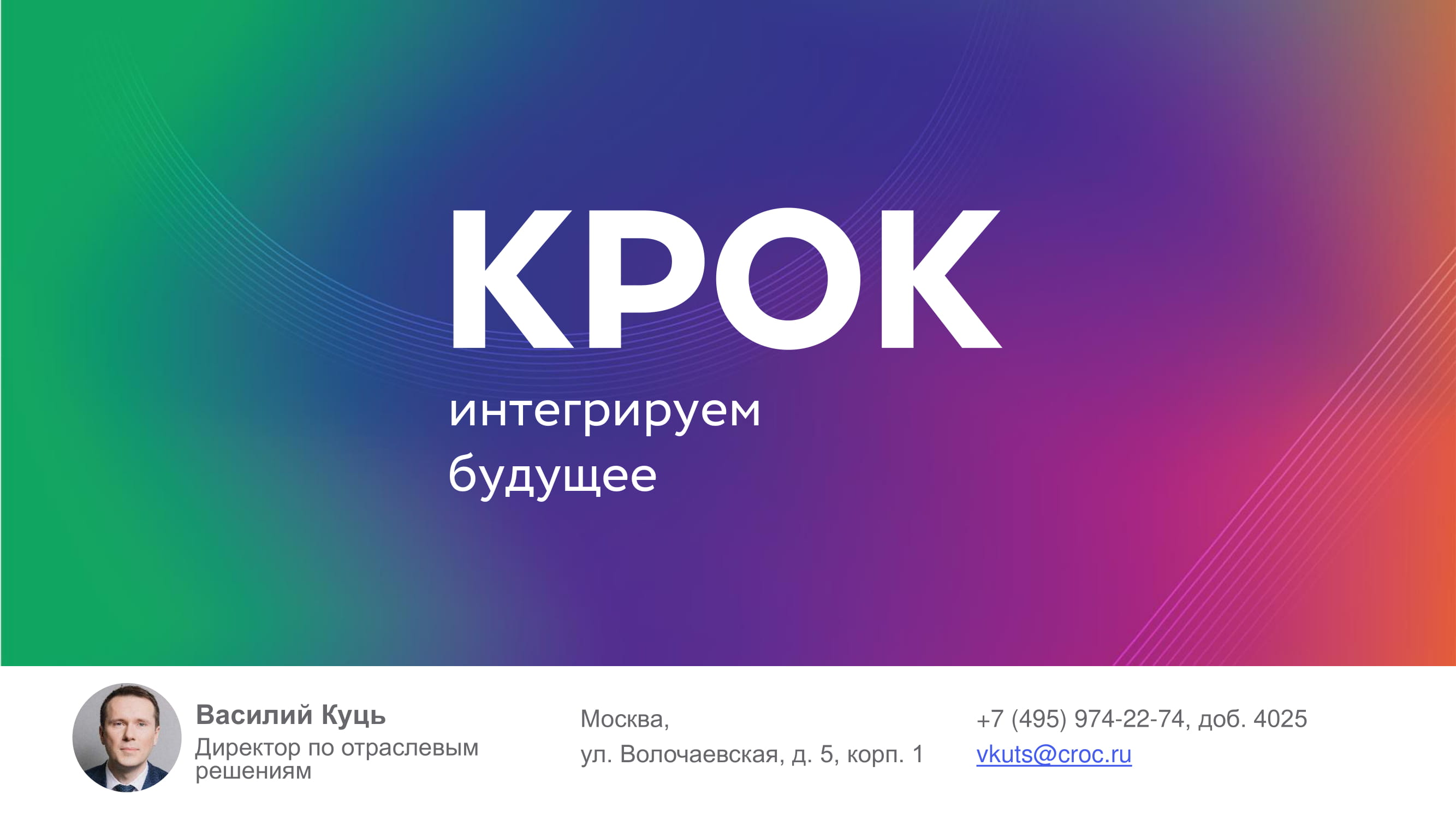 RETAIL-FINANCE-AWARDS-2020_Лучший-розничный-банк-1-21
