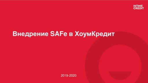 thumbnail of HCFB-SAFe-implementation