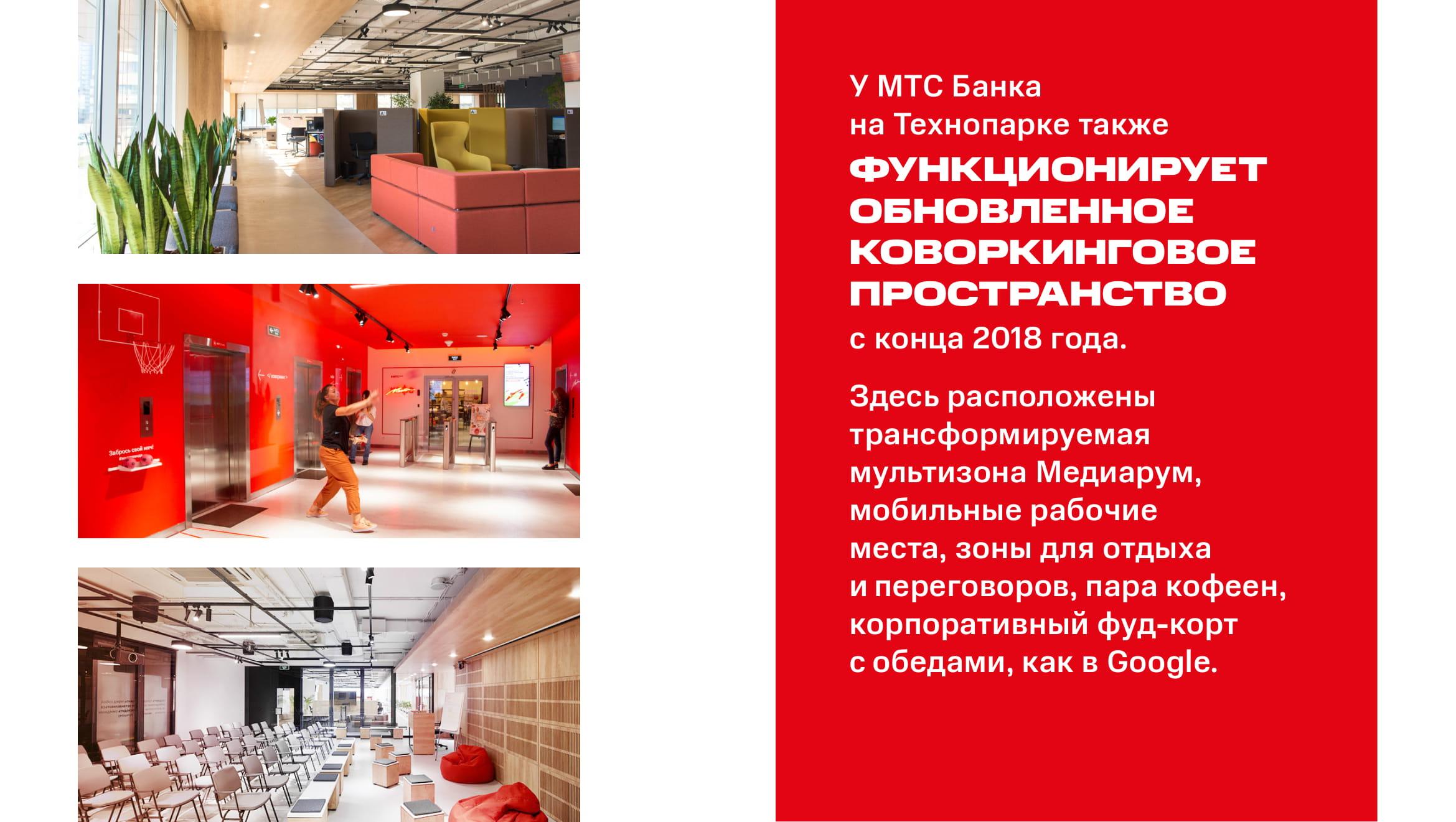 RFA_Креатив-года-2020_МТС-Банк-VS-Альфа-Банк-05
