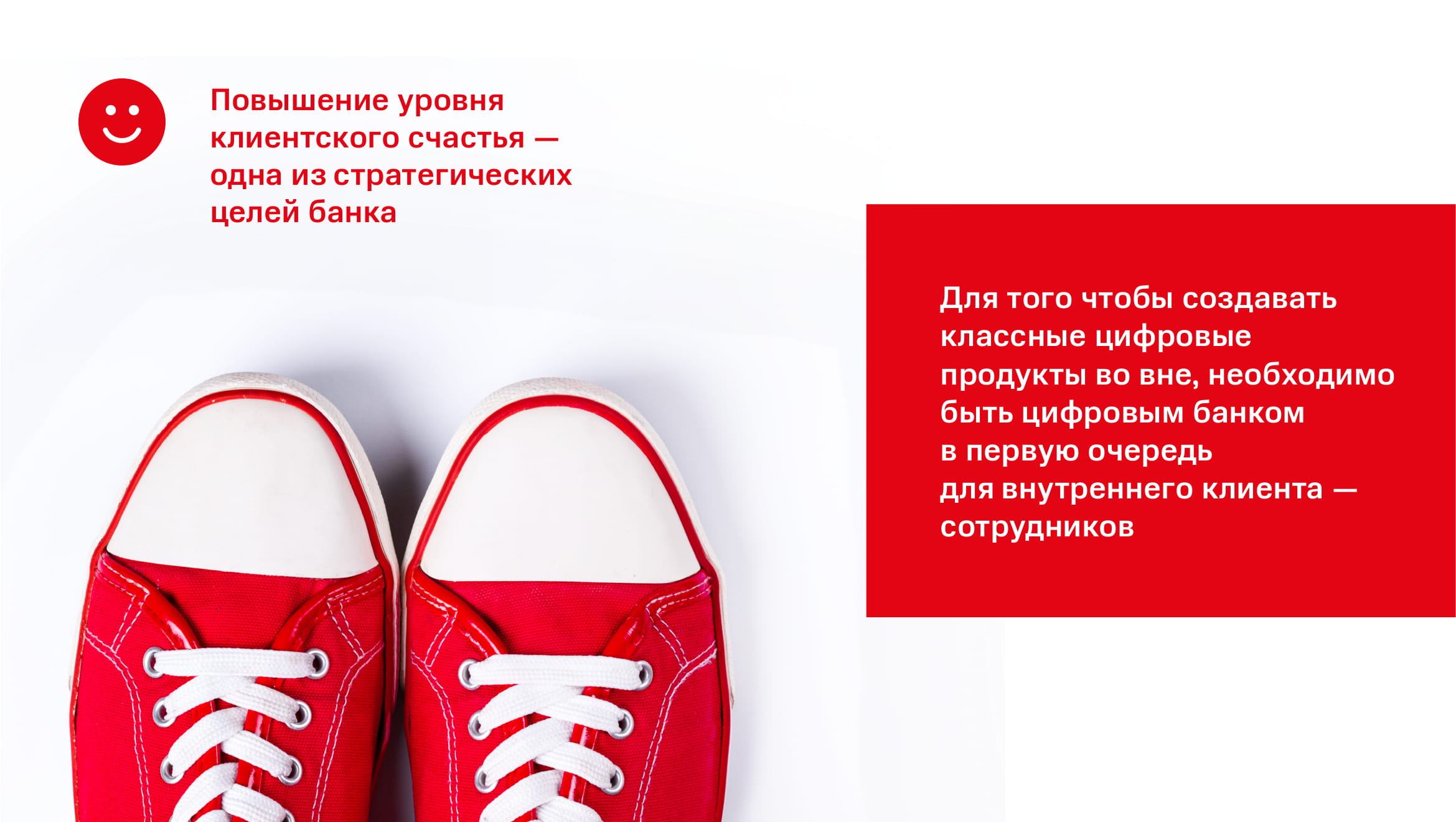 RFA_Креатив-года-2020_МТС-Банк-VS-Альфа-Банк-12