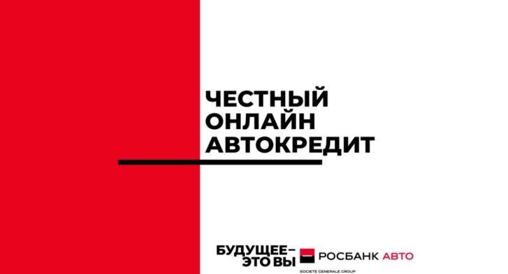 thumbnail of Честный онлайн автокредит (003)