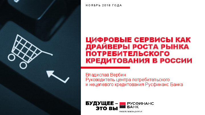 русфинанс банк в спб кредит кукуруза взять кредит онлайн
